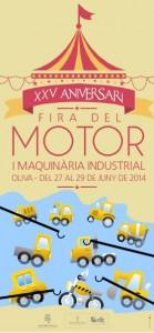 cartell fira del Motor 2014